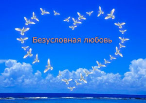 43578197пппп_serdechko